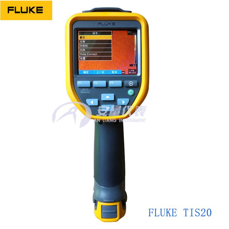 美国福禄克热像仪TiS10/TiS20 手持式红外热成像仪 Fluke TIS代替TI95 TI90