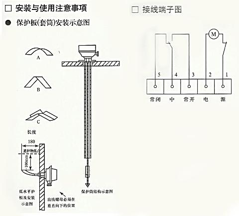 UZK阻旋式料位计安装接线