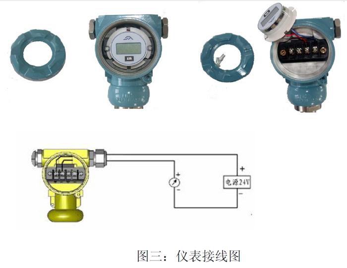 UMD磁致伸縮液位計接線圖