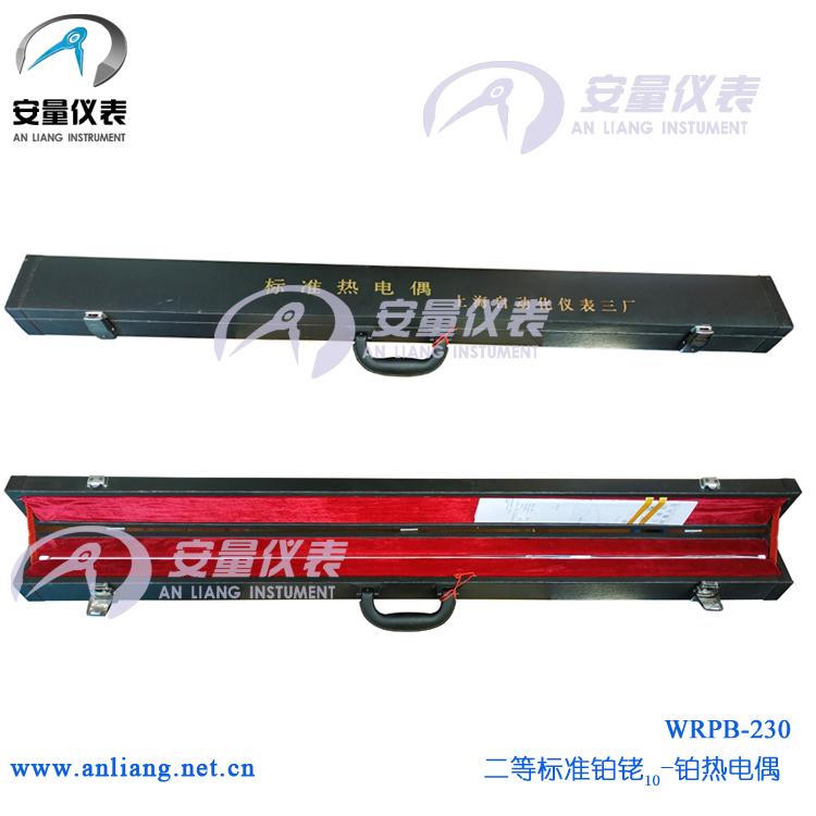 上海自动化仪表三厂WRPB-230二等标准铂铑10铂热电偶精