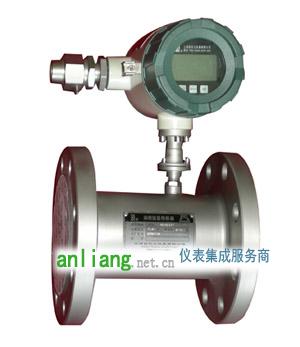 LWGY涡轮流量计(传感器)