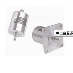 SZGB-4A、4B光电转速传感器