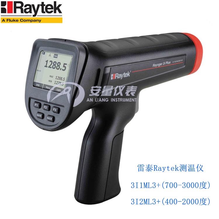 雷泰Raynger 3I PLUS 手持式红外测温仪 Ray